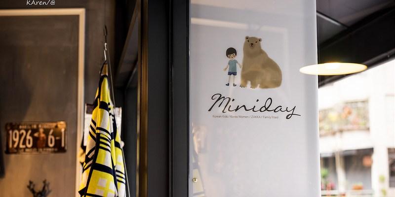 [台北。天母] Miniday Kids & Women