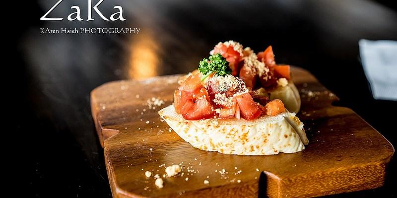 [台中。北屯區] ZaKa 札卡餐酒館 (一+二訪)