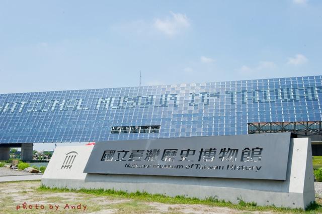 [走走] 台南歷史博物館