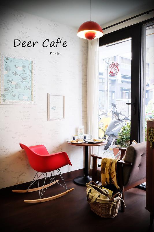 [台中。西區] Deer Caf'e 迷鹿咖啡
