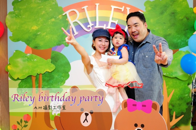 生日宴會攝影 | RILEY birthday party