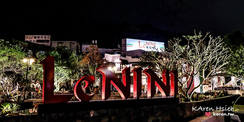 Lenini | 義大利豪宅風格,環境舒適空間廣大,超適合約會、求婚的餐廳