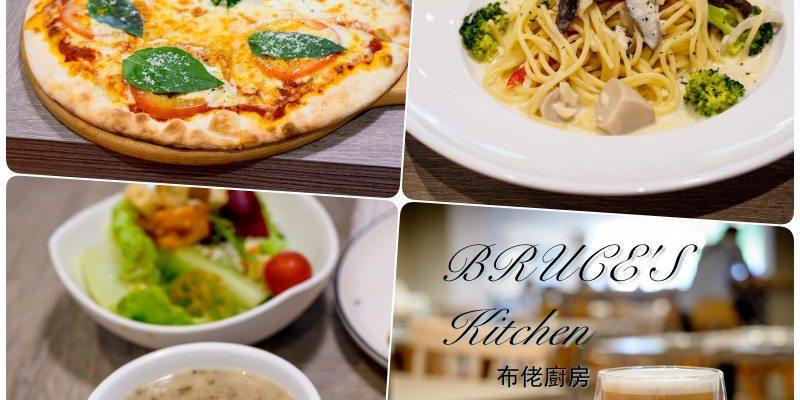 布佬廚房 (台中新都店) | 健康蔬食適合家庭聚餐停車便利 (附菜單)