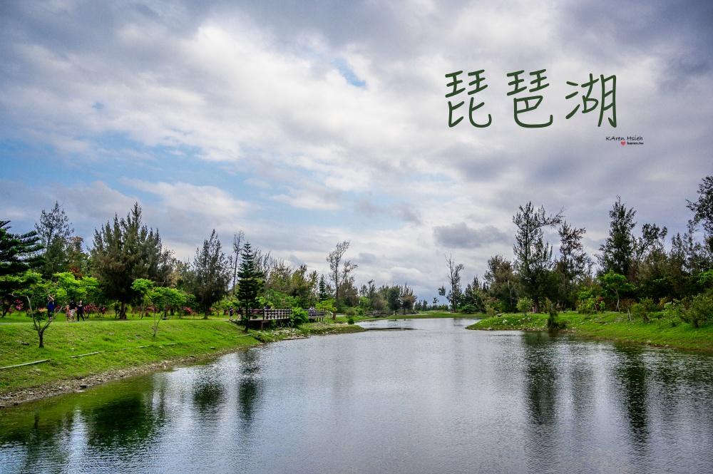 琵琶湖   台東森林公園內騎自行車徜洋恣肆親子遊