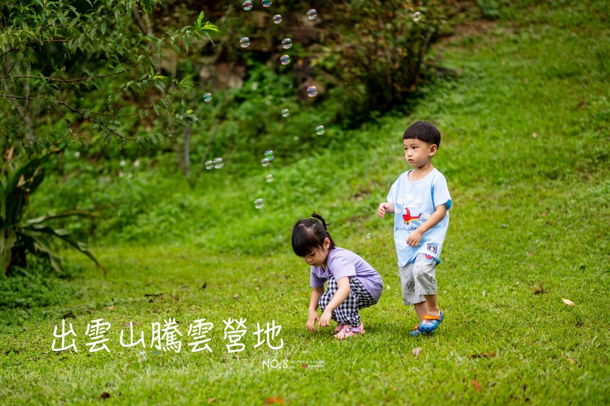 出雲山騰雲營地 | 帳帳夜衝時代 (NO.8)
