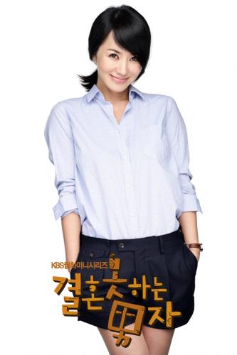 Jung Hwa2