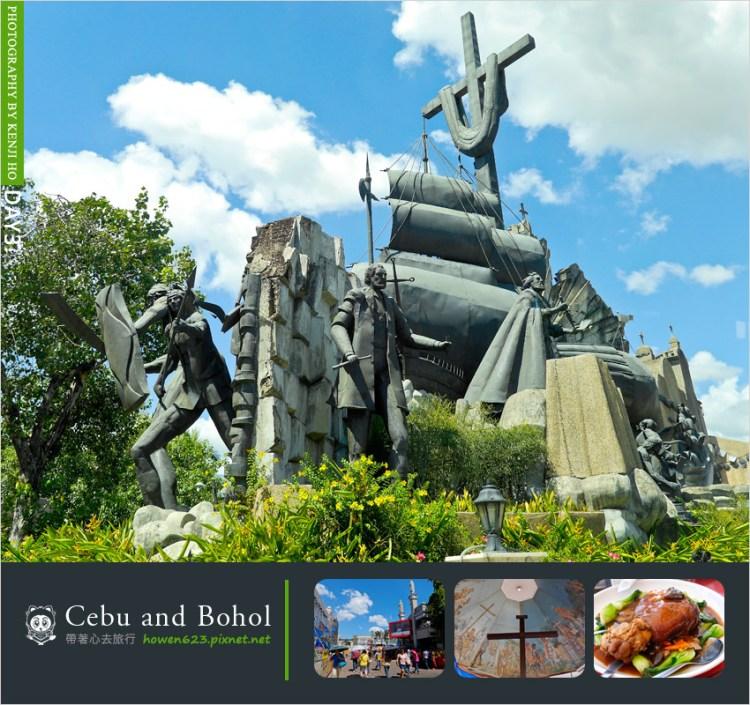 [菲律賓宿霧旅遊]聖嬰大教堂、麥哲倫十字架、市區觀光,午餐香港小廚港式料理。