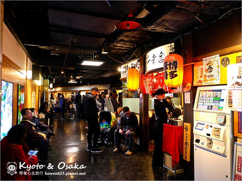 [日本京都拉麵]博多一幸舍,京都車站10樓拉麵小路 @濃郁豚骨湯頭好吃拉麵,麵量部分還蠻多的。 - 帶著心去旅行