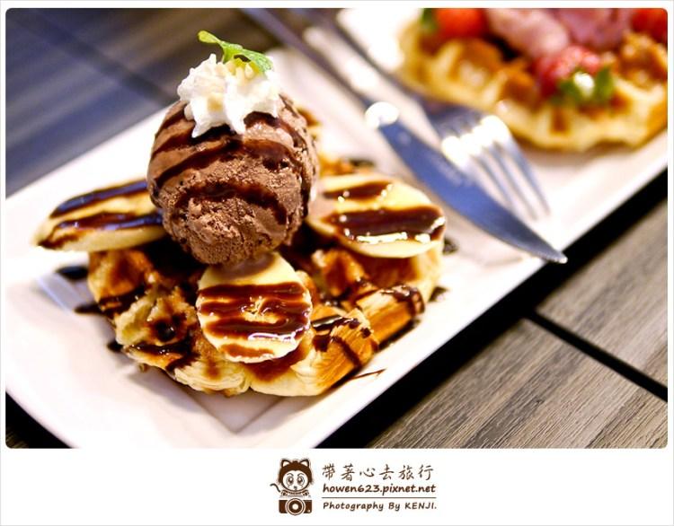 ★【試吃】Oui Cafe好咖啡-甜品控不能錯過的「巧克力星球冰淇淋鬆餅」@台中市青海路二段319號