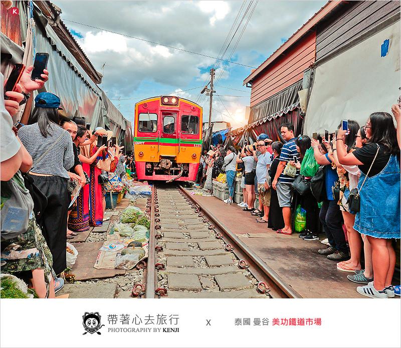 泰國曼谷必去景點 | 美功鐵道市場-火車穿梭在攤販中的有趣奇景,曼谷非逛不可的景點之一。 - 帶著心去旅行