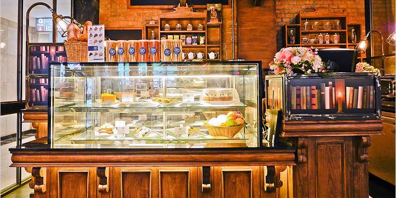 泰國曼谷餐廳 | Pirate Chambre(BTS Chitlom站)-裝潢氣氛佳的咖啡甜點餐廳,旁邊還有藥妝店可逛。