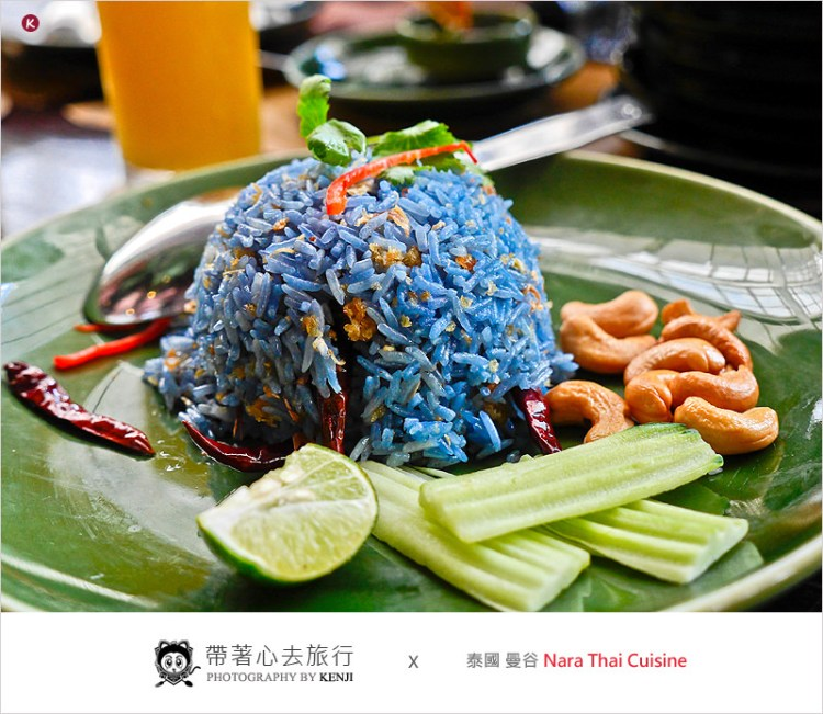 泰國曼谷美食   Nara Thai Cuisine 泰式料理餐廳 (Central World)-餐點豐富多樣化又好吃的知名品牌泰國餐廳。