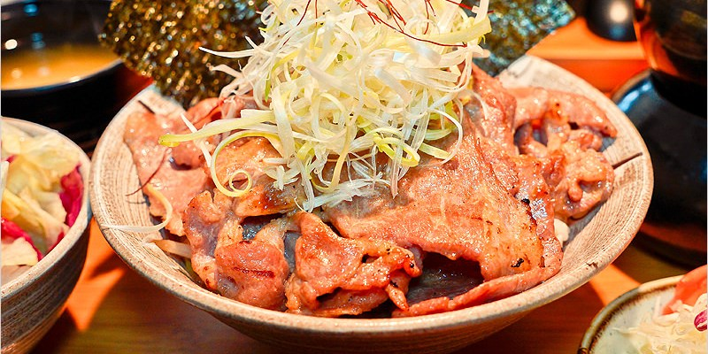 台中逢甲日式定食   備長日本燒肉定食專門店-燒肉、烤物、串燒、日式定食,來這裡一次就能滿足,免費加飯加配菜超大心。
