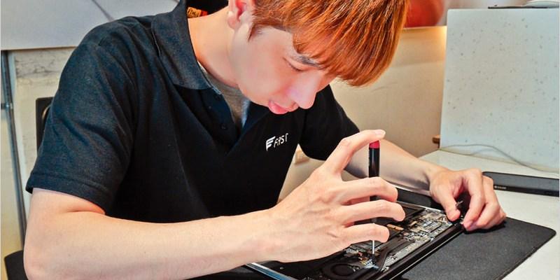 台中西區iPhone維修   FAST蘋果快速維修中心-iPhone電池、面板破裂現場快速完修,無須留機,當面拆機維修,電池還有終生保固哦。