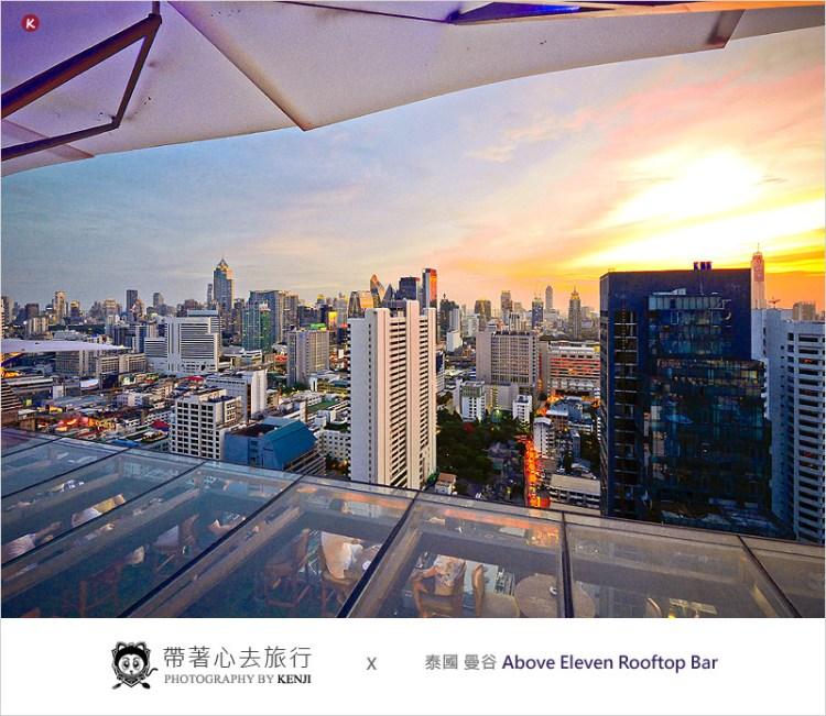 泰國曼谷高空酒吧   Above Eleven Rooftop Bar(BTS NANA站)-浪漫氣氛、夜景超讚的高空酒吧!