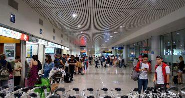 2018 越南上網SIM卡、分享器推薦整理 | 越南機場購買SIM卡,Vinaphone 上網卡購買方式!!