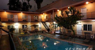 洛杉磯住宿推薦 | 洛杉磯市區、機場住宿,利用兩個小秘訣選擇洛杉磯最推薦的飯店!