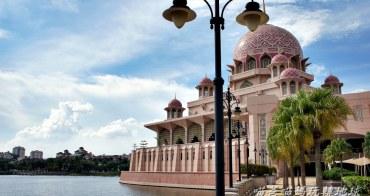 布城粉紅清真寺,交通方式、開放時間、穿著規定,瑰麗色彩的水上粉紅清真寺!!