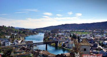沙夫豪森(Schaffhausen) | 推薦景點、交通住宿、老城區、梅諾城堡,悠閒散步瑞士德語區!!