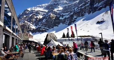瑞士 | 森蒂斯峰(Santis),瑞士東部最高山峰,登上纜車一次眺望6國雪白壯麗景色!!