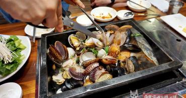 大邱美食 | 大方蒸蛤蜊海鮮鍋,超強蒸扇貝、蛤蜊、全雞海鮮鍋,大邱中央路美食~大대통조계찜!