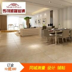Tile Flooring Kitchen Remodel Ideas Pictures 马可波罗瓷砖客厅地砖厨房卫生间墙砖简约瓷砖地板砖800 800华耐 金盘材料