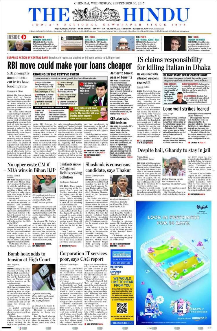 The Hindu Tamil News Paper - Usefulresults