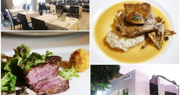 【台中美食】推出平價月份菜單,讓你輕鬆吃法式料理!~法月當代料理