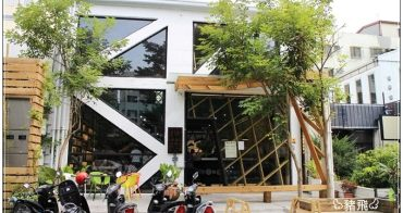 【台中美食】SOGO商圈隔壁咖啡NEXT DOOR CAFE~超熱門工業設計風早午餐咖啡館,BRT美食餐廳