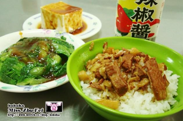 【台中】正魯肉飯。隱藏版的在地小吃