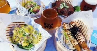 【台中中區】紅點文旅旁最新潮食尚的帕里尼刈包配啤酒!~騷包行Sao Bao Bar&Kitchen