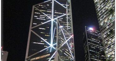 【教學】香港旅遊還在花錢辦港簽嗎,在家上網免費申請香港簽證,三步驟超簡單上手,立刻享受太平山、維多利亞港百萬夜景