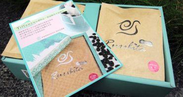 【團購】幸福鳥咖啡‧掛耳咖啡包禮盒~新鮮現烘,手沖/濾掛式的行動咖啡館