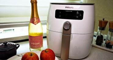 新一代PHILIPS飛利浦健康氣炸鍋HD9642,健康少油體積輕巧的減脂家電,推薦給讓做菜成為一種美好生活態度的你們