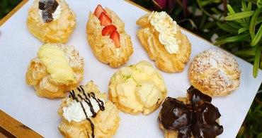 【嘉義東區】貓尾巴西點蛋糕坊~一出爐就秒殺的爆漿大泡芙,嘉義最夯甜點店就是它!外皮蓬鬆,爆好爆滿!
