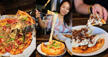 【嘉義西區】手在比薩 Hand on the pizza ~超邪惡爆漿起司瀑布「深盤披薩」、獨特「東石鮮蚵披薩」,多達20幾種創意口味,起司控不能錯過的創意披薩店!