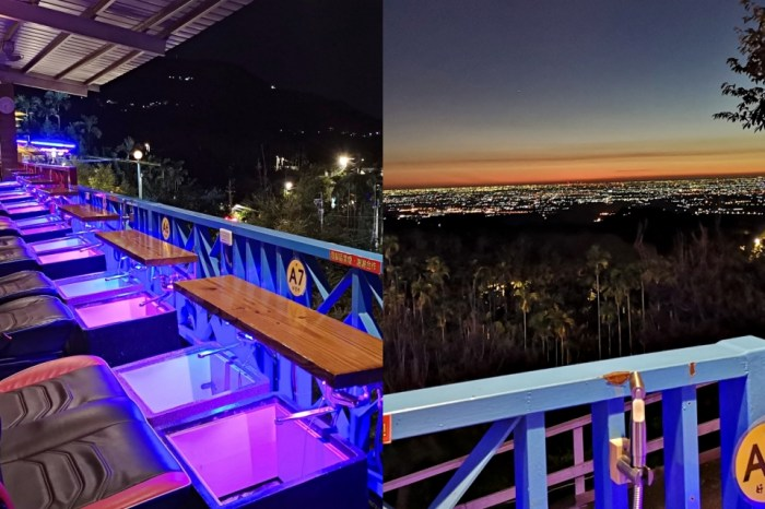 【雲林古坑】好星晴夜景泡腳咖啡廳~約會賞美景還能體驗舒適的賽車椅泡腳,中台灣山區夜景秘境在這裡!提供火鍋、簡餐、甜點、飲料
