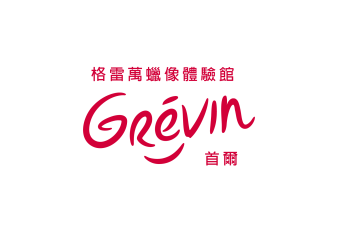 GREVIN_4개국어_final-03_TW