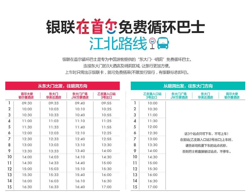 160830_%e7%9e%bc%e6%aa%9c%e5%b9%97%e8%9d%b6_%e8%98%8b%e8%90%84%e6%99%af%e8%9d%b6_%e9%ac%bc%e7%a3%81%e5%9b%80%e8%9d%b6_01_00