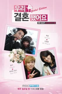 Nonton We Got Married Subtitle Indonesia : nonton, married, subtitle, indonesia, Nonton, Married, Season, (2018), Subtitle, Indonesia, Dutafilm