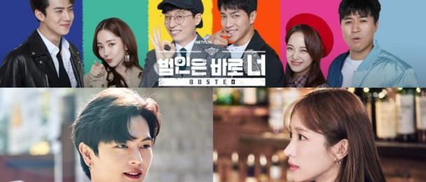 《Busted!韓星齊鬥智》公開第二季完整嘉賓名單 陸星材HANI等加入解謎 - kpopdata.com 韓星資料庫