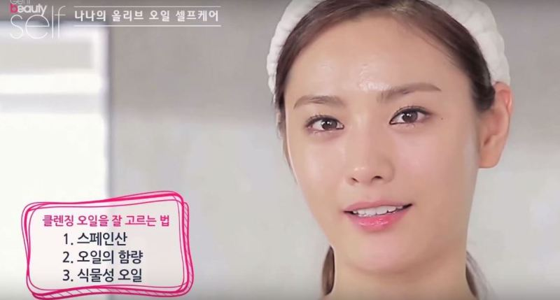 Korean Beauty Tip Tuesday Nana S Olive Oil Summer Cleansing Kpopmap
