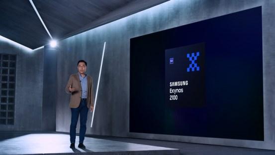 삼성 전자, 5G 통합 프리미엄 모바일 AP '엑시 노스 2100'출시-삼성 뉴스 룸 코리아