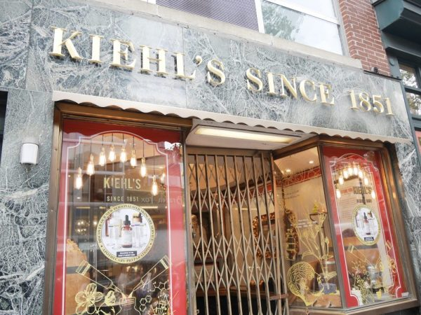 <活動>Kiehl's 165週年紐約行。