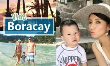 <影音>Vlog-過年長灘島之旅!Boracay Vlog
