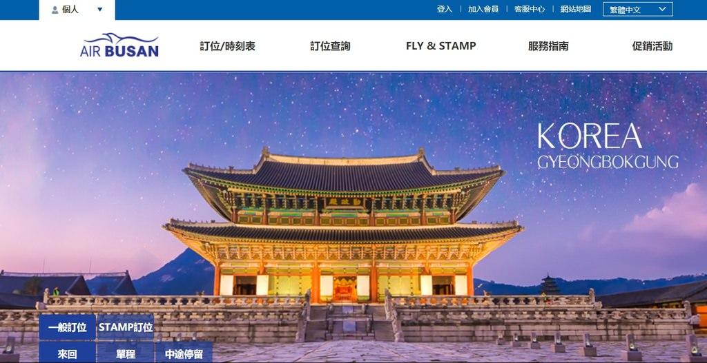 釜山航空首頁.jpg