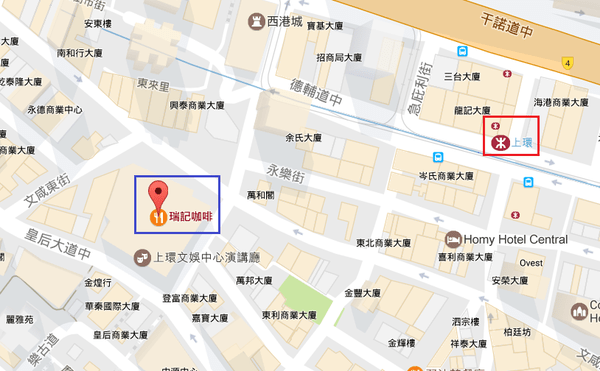瑞記咖啡googlemap.png