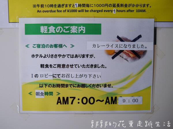 IMG_7420.jpg