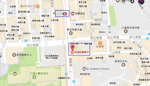 利強記雞蛋仔googlemap.png