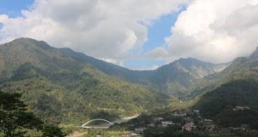 [旅遊] 嘉義阿里山 豐山村 塔山下的自漫遊 石鼓盤大地漫遊小旅行